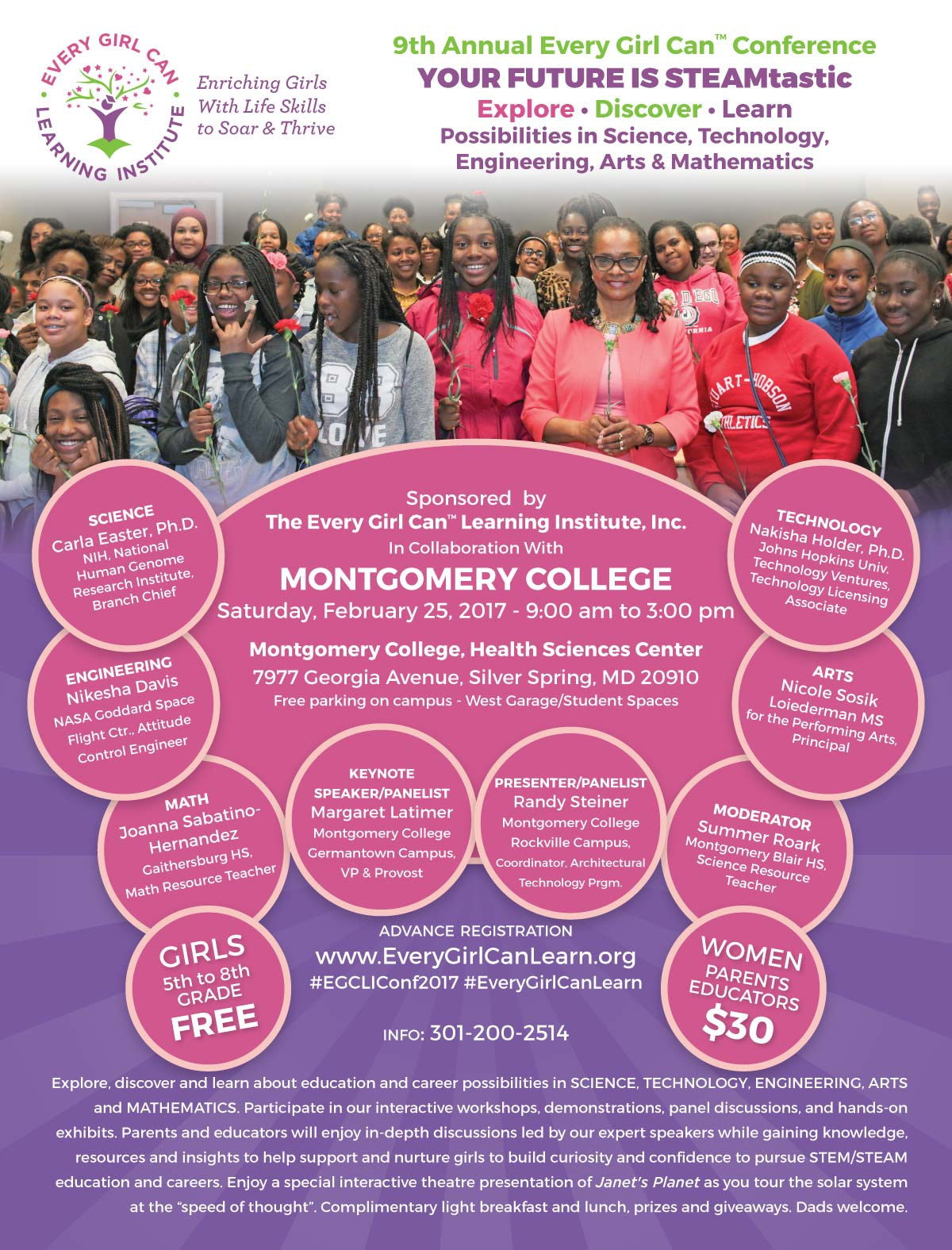 The 9th Annual Every Girl Can™ Conference