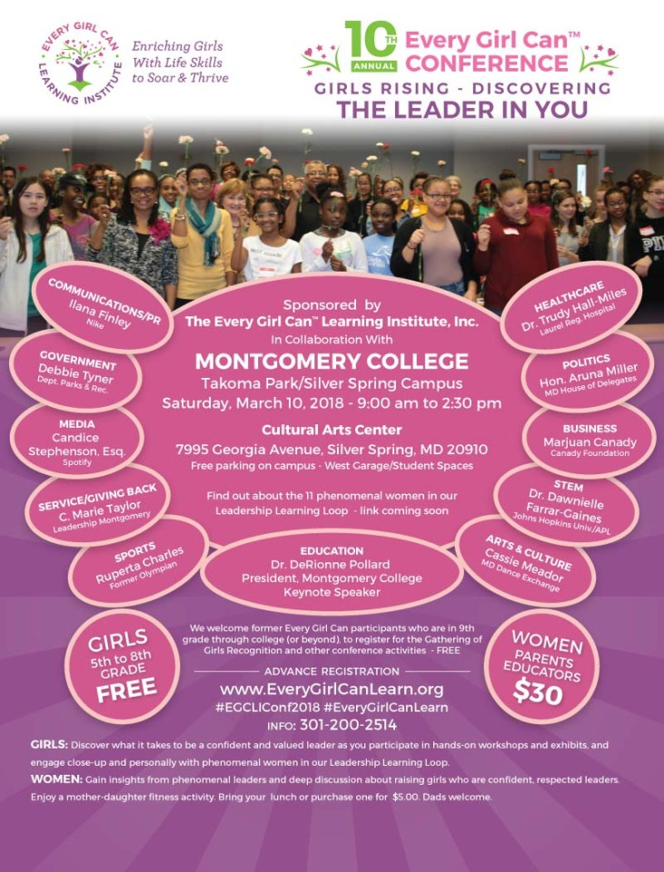 10th Annual Every Girl Can Conference